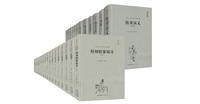 中国古典小说名著典藏
