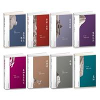 华语短经典(套装全8册)