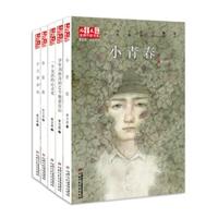 《儿童文学》金牌作家书系·秦文君小青春系列(套装5册)