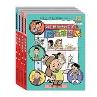 童空间-图像小说-戴小桥和他的哥们儿(全4册)图像小说