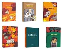 瓦力·德·邓肯作品系列(6册)