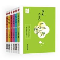 传统文化走进生活(6册)