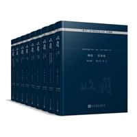 《收获》60周年纪念文存:珍藏版.中篇小说卷(套装共9卷)