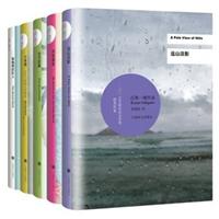 石黑一雄作品系列(套装共5册)