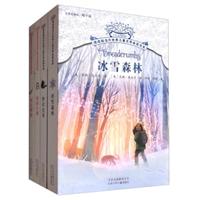 摆渡船当代世界儿童文学金奖书系·第五辑(套装共4册)