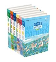 小学生群文读本(1—6年级)