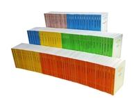 汉译世界学术名著丛书·分科本·哲学类(120年纪念版)(共6箱255种286册)