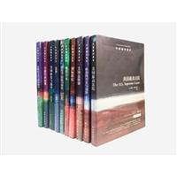牛津通识精选:法政系列(中英双语 套装共10册)