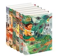 汤汤奇幻童年故事本(6册)