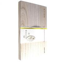 齐白石笺谱(木盒精装)