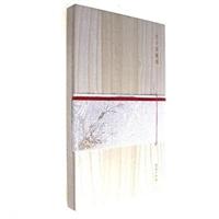 芥子园笺谱(木盒精装)