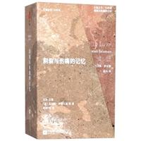 红狐丛书·橄榄林的黄昏(全五册)