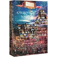 古代世界:追寻西方文明之源