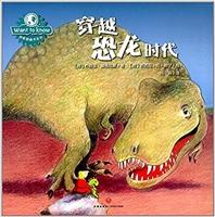恐龙海盗来了-冒险小恐龙