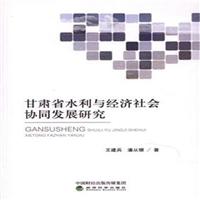 中国纸币制度变迁研究