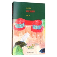 湾格花原2:砖红色屋顶
