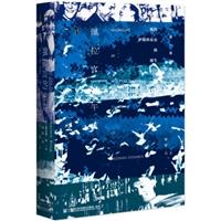 甲骨文丛书·佩拉宫的午夜:现代伊斯坦布尔的诞生