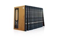 自贡盐业历史档案·契约卷(全18册)