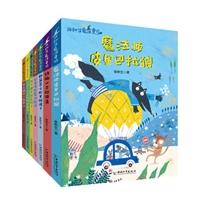 张秋生魔法童话(7册)【6-8岁】