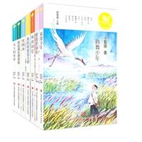 麒麟中国新文学少年读本