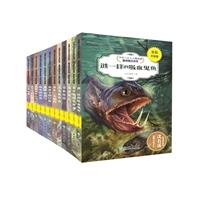 动物小说大王沈石溪·精读酷玩系列(12册)