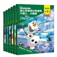 迪士尼英语分级读物 基础级第1级(套装共6册)