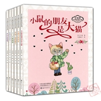 肖定丽经典童话系列(共6册)