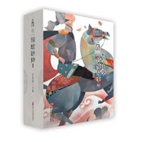 彩绘中华传统故事(函套装 共8册)