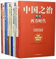 新时代.新思想.新征程-学习辅导读物(全10册)