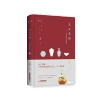 鑹伐缇庣墿锛�12涓埗鐡蜂汉鐨勬晠浜嬶紙绮捐锛�