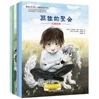 敏感小孩安东尼(全5册)