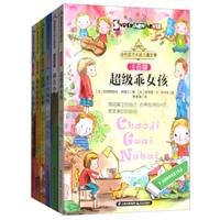 桂冠国际大奖儿童文学·注音版(套装共6册)
