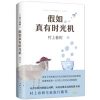 鍋囧鐪熸湁鏃跺厜鏈猴紙绮捐锛�