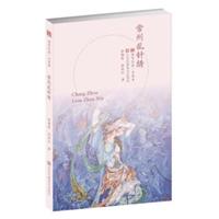 符号江苏(第四辑):常州乱针绣(口袋本)