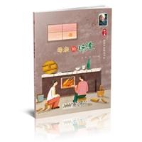 冰心奖获奖作家精品书系:母亲的味道