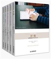 父母学校书系(全五册)