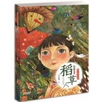 开明儿童文学书系:稻草人