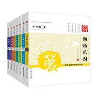 汉字魔方(全7册)