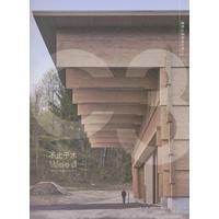 C3建筑立场系列丛书80:不止于木