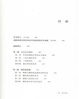 朵云文库·学术经典:中国美术发达史