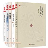 大夏书系·成尚荣教育文丛(套装共9册)