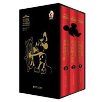 米老鼠黑白经典漫画:90周年双语限量珍藏版