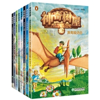 神奇树屋·故事系列·基础版 第1·2辑·礼盒装(1-8册)