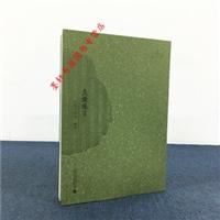 西樵历史文化文献丛书:炎儌璅言