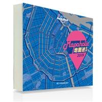 LP日历Lonely Planet孤独星球日历:Mapaholic地图迷日历2019