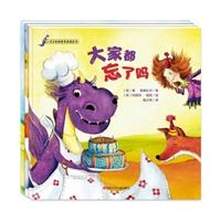 小龙多纳情绪管理图画书(套装共3册) [