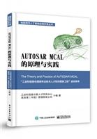 AUTOSAR MCAL 的原理与实践