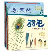 国际大奖科普绘本(全6册)