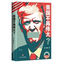 美国不再伟大?小镇的华裔中产看美利坚