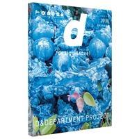 d设计之旅:冲绳